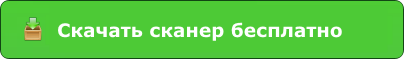 Скачать утилиту для удаления Stops to and from generallocationgo.com и (random file).exe сейчас!