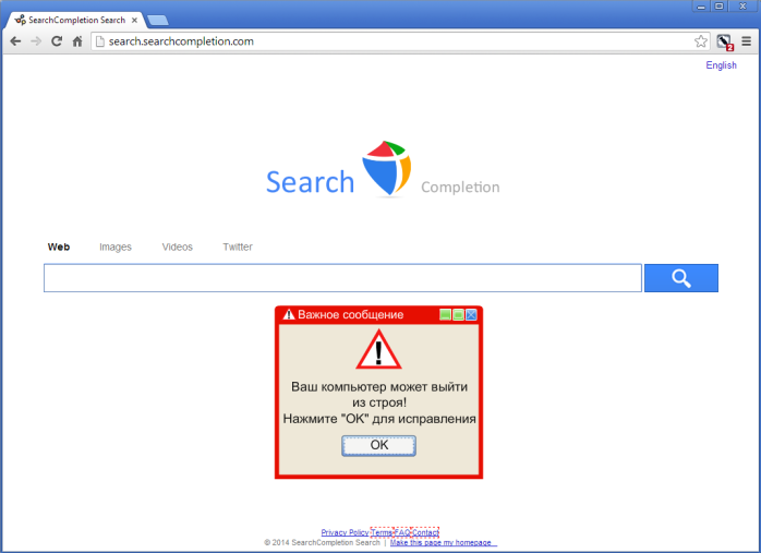 Search.searchcompletion.com