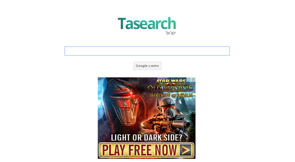 Tasearch