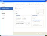 Stronghold Antivirus (Screenshot 4)